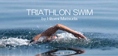 Triathlon Swim